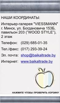 Наш сервис клиента доступен 24/7. Звоните нам по номеру (555) 555-0123.